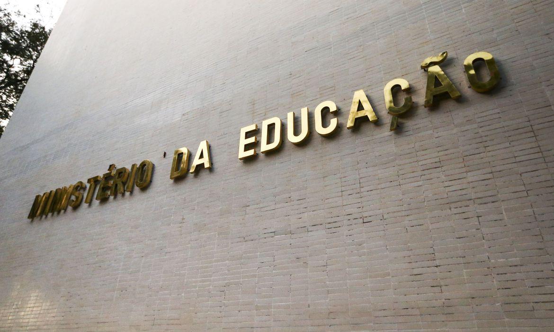 Prouni divulga aprovados em vagas remanescentes do primeiro semestre